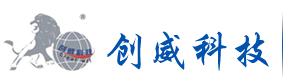 陕西创威科技有限公司