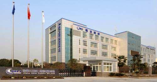 中国人民解放军第七四三五工厂