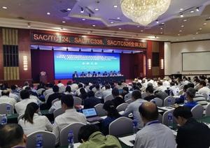 创威科技吴洪威出席全国标准化技术委员会SAC/TC124/338/526全体委员大会