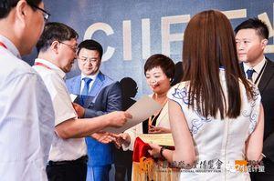 创威荣获CIIF工业自动化大奖